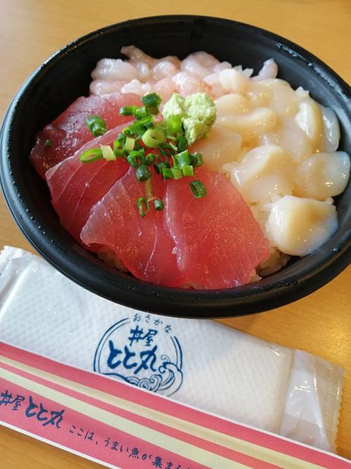 駿河湾で海鮮丼